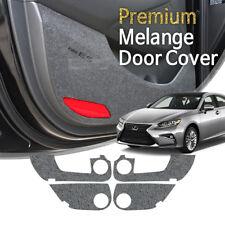Felt Gray Car Door Scratch Anti Kick Cover Protector For LEXUS 2013 - 2018 ES