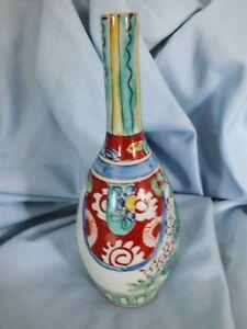 """Japanese Arita Ko Kutani Edo Period Vase 7.5"""""""