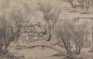 "Li Shida : ""New Year's Day in a Village at Stone Lake"" (1609) — Fine Art Print"