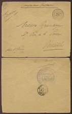 FRENCH SAHARA 1894 SOLDIERS MAIL GROUPE DAFRIQUE KAYES MALI to VERSAILLES