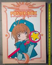 Official Card Captor Sakura Poster Box w/ 30 Posters, T-Shirt & Booklet