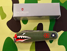 NEW Victorinox Swiss Army Tinker Exclusive  EDC Pocket Knife