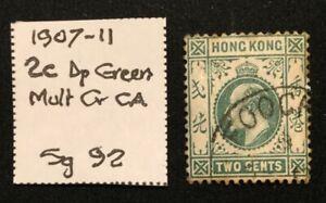 HONG KONG - 1907-11 - 2c Deep Green - SG 92 - USED - 20/460