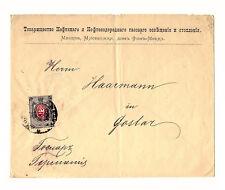1880 7. Kop. als schöne EF auf Brief von Moskau nach Goslar, zarte Mittelfaltung