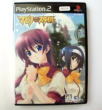 Very Rare : MABINO STYLE (JAP NTSC) Playstation 2 PS2 game / jeu JAP import