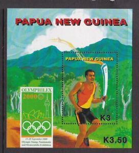 PAPUA NEW GUINEA 2000 OLYMPICS MINI SHEET NEVER HINGED MINT