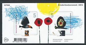 Netherlands MNH 2012 First Pop-Up stamps in the World. Great item