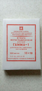 Vintage USSR Glossy Color Photo Paper Gamma-1 100 sheets 13x18cm Out of Date
