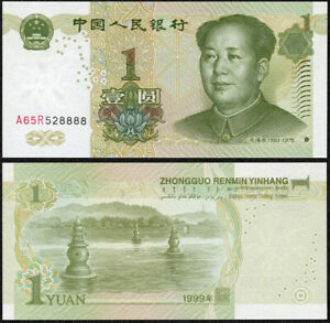 CHINA 1999 1 Yuan P895c  Banknotes Solid Last 4 numbers x1Pc SN:A65R528888