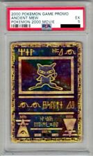 Pokemon Ancient Mew 2000 Movie Promo PSA 5 EX