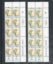 Israel Scott #1603 Zahavit Flowers 2 Different Plate/Tab Block Dates MNH!!