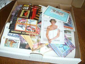B 34  Box Souvenir Sheets  ONLY