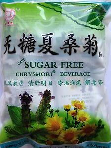 Cane Sugar Free Chrysmori Beverage - 无糖夏桑菊 - 10g x 20 Bags