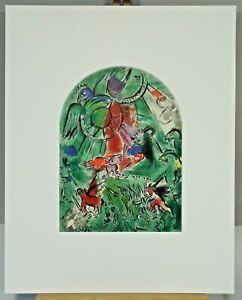 Marc CHAGALL CS19-pp Original Lithographie Jerusalem 08/12: Gad