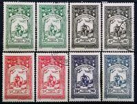 1954>CAMBODIA>Mail-Transport>Unused,Used,OG.