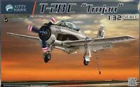 """Kitty Hawk 32015 1/32 T-28C """"Trojan"""" New Assembly model"""