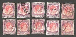 AOP Singapore KGVI King George VI 1948 40c used x 10 SG 11 £75