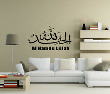 Muslim Art Islamic Wall Stickers Quotes Decals Calligraphy UK Decor 114yb