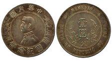 China Silver 1 Dollar 1927  Emperor Memento UNC