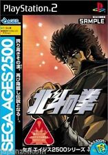 Used PS2 Sega AGES 2500 Vol 11 Fist KEN  SONY PLAYSTATION JAPAN IMPORT