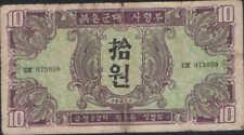 Korea Russia Millitary WWII 10 won 1945 # 3