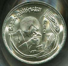 Egypt Ägypten / 1 Pfund 1978 / FAO / 50000 St.