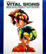 Toyoo Ashida Illustrations - Vital Signs /Japanese Anime Art Book