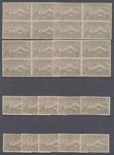 A2192: (26) Armenia #294 Mint, Imperforated; CV