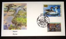 FLEETWOOD RUSSIA 1992 DUCK STAMP FDC COVER