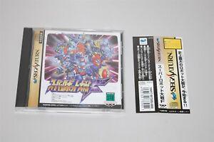 Super Robot Wars F Japan Sega Saturn game