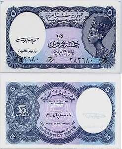 Egypt 5 Piastres 1998 - 1999, UNC, P-188a, Signature = Elghareeb