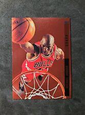 1993-94 Upper Deck SE Behind The Glass Michael Jordan #G11 Chicago Bulls CLEAN