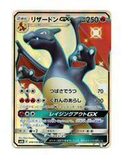 Pokemon Card Shiny Charizard GX 209/150 SSR Full Art Japanese