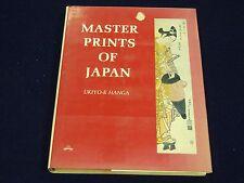 1969 MASTER PRINTS OF JAPAN UKIYO-E HANGA BOOK BY HAROLD STERN - KD 3447