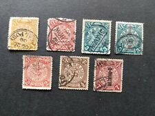 China - Used stamps Imperial Chinese Post