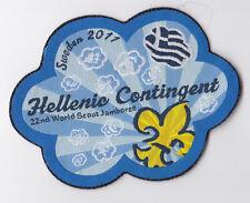 2011 World Scout Jamboree GREECE / HELLENIC SCOUTS Contingent Patch