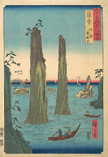 Japanese Art Reproduction: Hiroshige: Upright Landscape, c.1830:  Fine Art Print