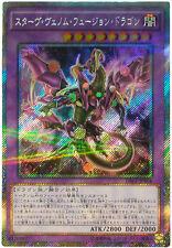 Yu-Gi-Oh Starving Venom Fusion Dragon DBLE-JPS04 Extra Secret Rare Japan New