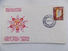 First Day Cover India 1980 Year of the Family Christmas Colombo Sri Lanka