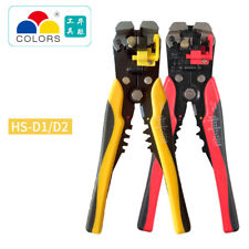 Hs-D1 / Hs-D2 Cable Wire Stripping Awg24-10 0.2-6.0mm2 Straight Cutting Crimping