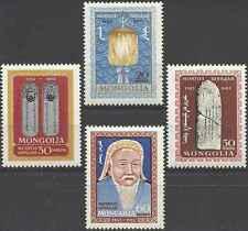 Timbres Mongolie 267/70 ** lot 11375 - cote : 70 €