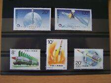 CHINA,5 DIFFERENT U/MINT SPACE STAMPS,NICE.