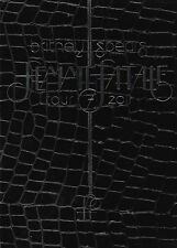 BRITNEY SPEARS 2011 FEMME FATALE TOUR CONCERT PROGRAM BOOK / EX 2 NMT