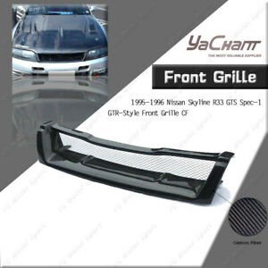 Carbon Front Grille Kit For 1995-1996 Nissan Skyline R33 GTS Spec-1 GTR-Style