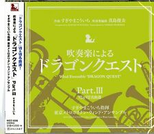 "KOICHI SUGIYAMA-WIND ENSEMBLE ""DRAGON QUEST"" PART.3 7&8-JAPAN CD G88"