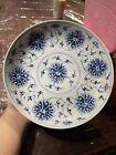 Chinese Antique Porcelain Plate GuangXu Mark Qing  China Asian