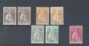 Portuguese INDIA CERES MH-MNH 1922 1-5Rupia shades #407-10 Scott #318-21Mundifil