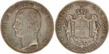 Pièces de monnaie d'Europe du Sud en argent de Grèce