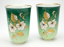 A Pair Of Schaubach Kunst Green Vases With Gold Applications. Germany. 1950s. 7""