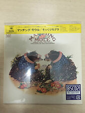 Matching Mole Japan Mini LP Blu-spec